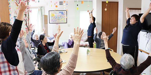 高齢者介護事業